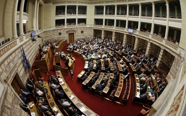 Εγκρίθηκαν τα μέλη της Ανεξάρτητης Αρχής Δημοσίων Εσόδων