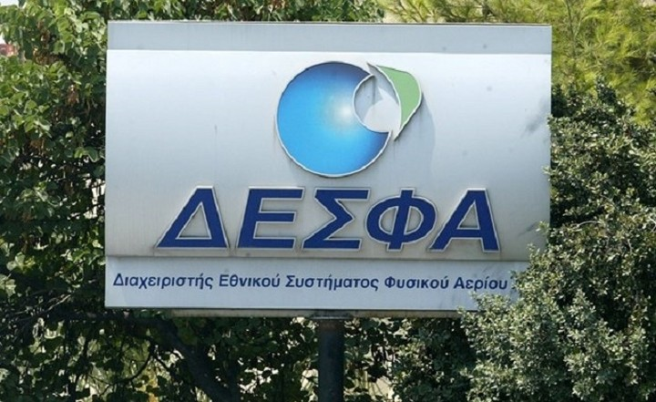Ελληνο-Αζερικό επιμελητήριο: Να ολοκληρωθεί η ιδιωτικοποίηση του ΔΕΣΦΑ από τη SOCAR
