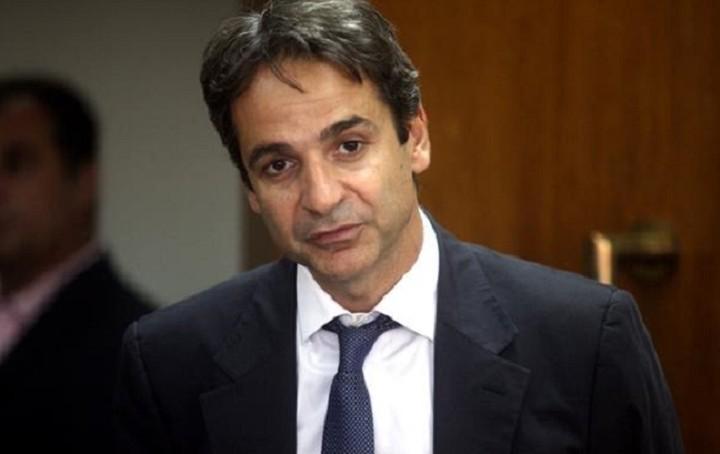 Μητσοτάκης: Να παραιτηθεί ο Τσίπρας αν δεν μπορεί να ανταποκριθεί στις ευθύνες του