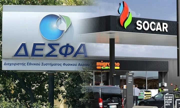 Η συμφωνία ΔΕΣΦΑ - SOCAR στο επίκεντρο της συνάντησης Μίχαλου- Μουσταφάγεφ