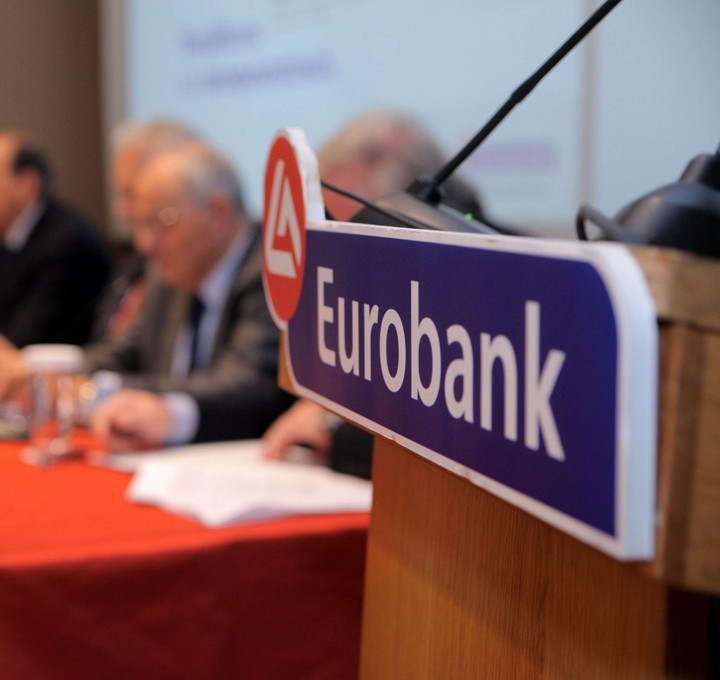 """Eurobank: """"Αρνητικός ρυθμός ανάπτυξης για το 2016"""""""