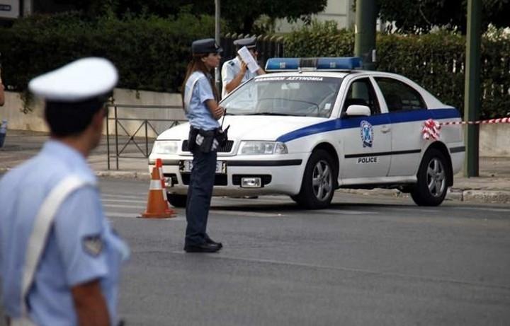 «Φρούριο» η Αθήνα για την Σύνοδο του Νότου – Κυκλοφοριακές ρυθμίσεις