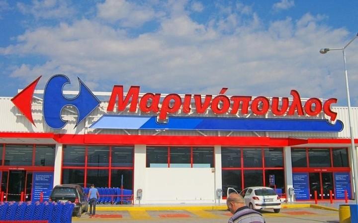 Καταβάλλονται σήμερα τα χρωστούμενα στους εργαζομένους της Μαρινόπουλος