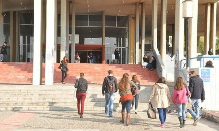 Λήγει σήμερα η προθεσμία για την εγγραφή των πρωτοετών φοιτητών