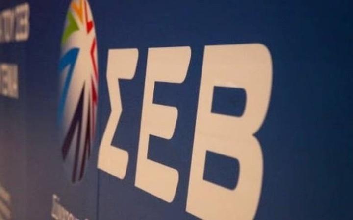 """ΣΕΒ: Απαιτείται τόνωση για να """"ξεκολλήσει"""" η οικονομία"""