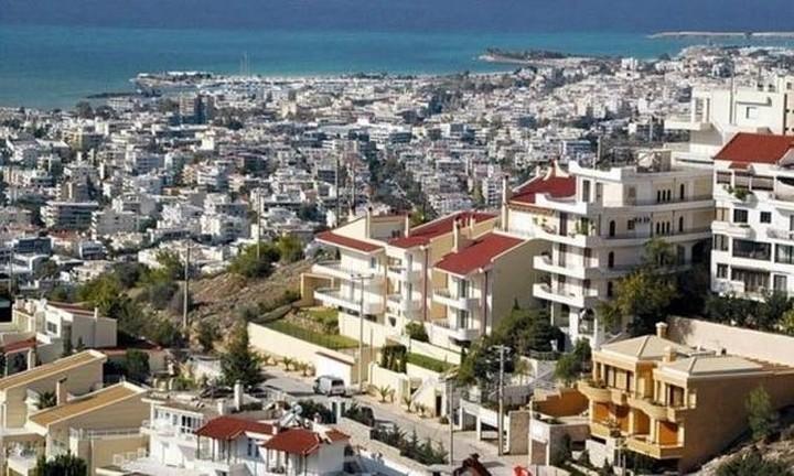 ΕΝΦΙΑ: Αναλυτικά τι πληρώνουν οι Έλληνες - Πόσα ακίνητα έχει ο καθένας