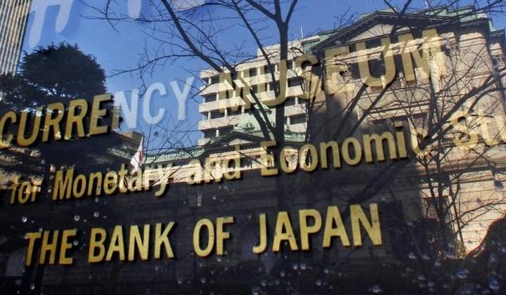 BoJ: Στοχεύει σε περαιτέρω μείωση των επιτοκίων