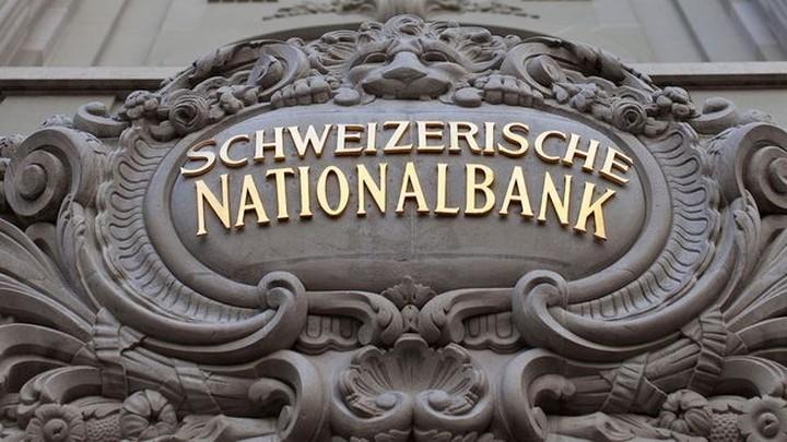 SNB: Διατήρησε αρνητικά τα ελβετικά επιτόκια