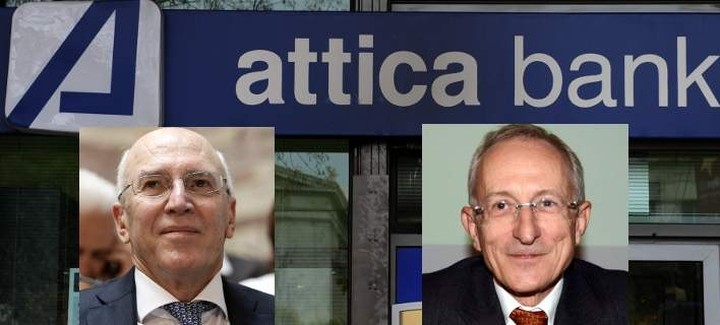 Attica Bank: Πρόεδρος ο Π. Ρουμελιώτης - Το νέο ΔΣ