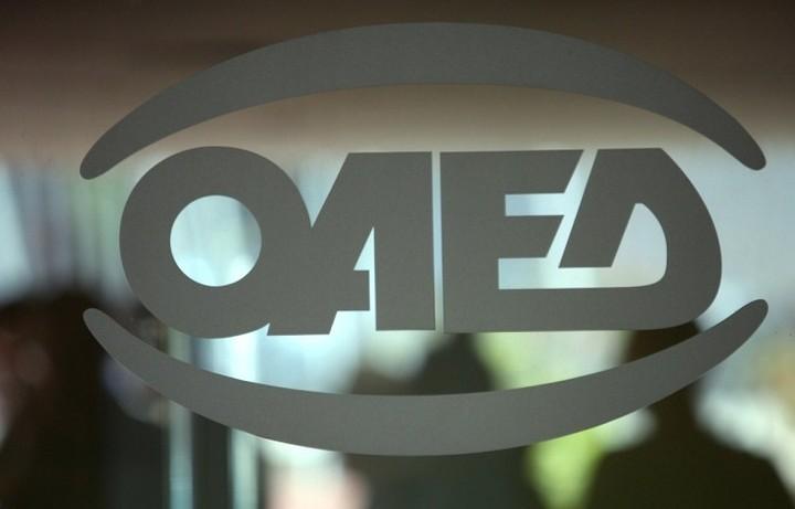 ΟΑΕΔ: Αυξήθηκαν οι επιδοτούμενοι άνεργοι