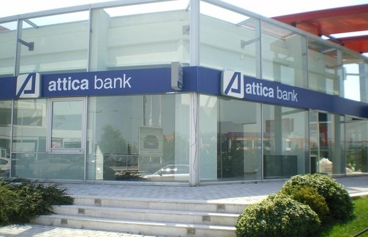 Το νέο Διοικητικό Συμβούλιο της Attica Bank