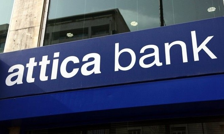 Attica Bank: Ικανοποιημένο το ΤΣΜΕΔΕ από τη σύσταση του νέου ΔΣ