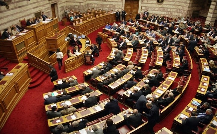 Στη Βουλή το ν/σ για τα προαπαιτούμενα