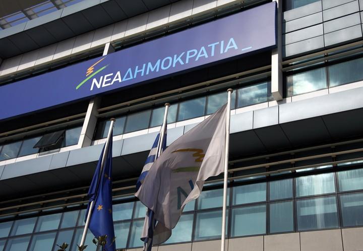 """ΝΔ: Ο ΣΥΡΙΖΑ επιλέγει να έχει offshore εταιρεία - μέτοχο στην """"Αυγή"""""""