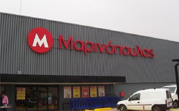 Πώς θα πληρωθούν οι προμηθευτές του Μαρινόπουλου - Όλη η διαδικασία