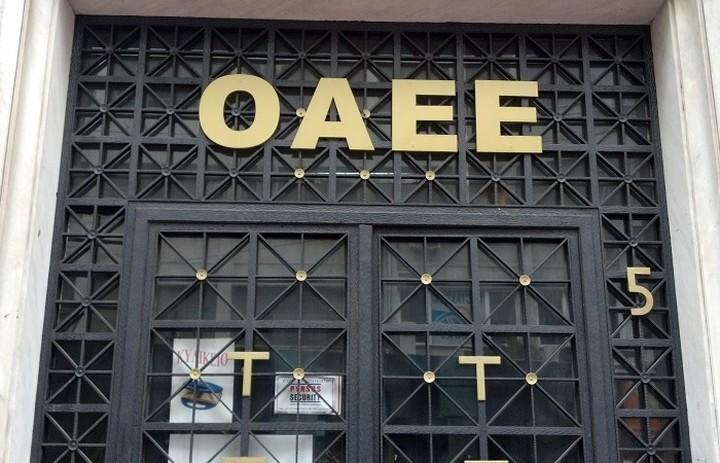 ΟΑΕΕ: Κανονικά καταβολή των συντάξεων του Οκτωβρίου