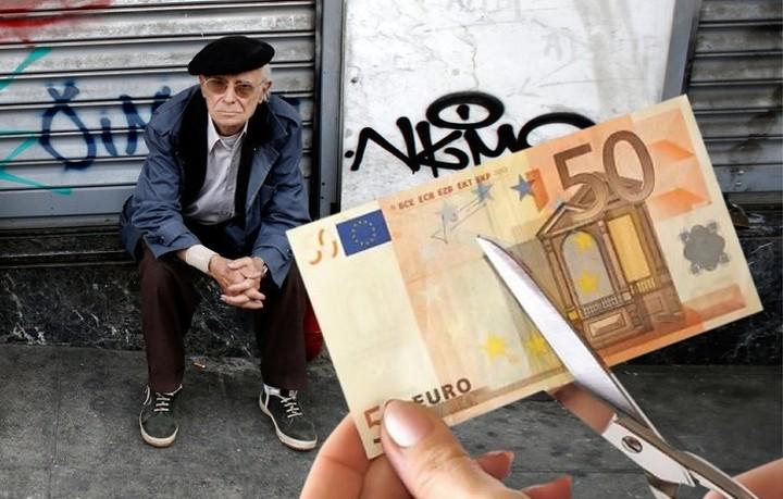 Νέο «κούρεμα» συντάξεων κατά… 3 δις. ευρώ ζητά το ΔΝΤ – Ποιοι θα την πληρώσουν