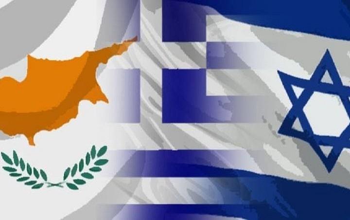 Συνάντησης των υπουργών Ενέργειας Ελλάδας - Κύπρου - Ισραήλ