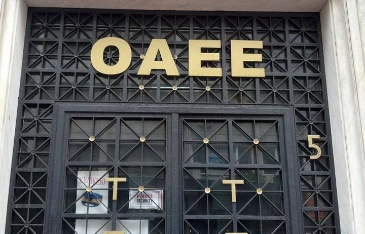 Μέχρι πότε οι πληρωμές εισφορών και δόσεων στον ΟΑΕΕ
