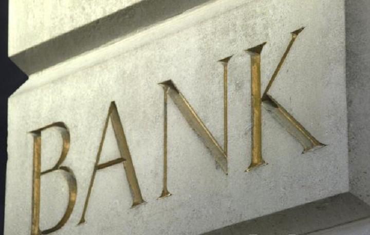 Ποια τράπεζα σχεδιάζει την περικοπή 10.000 θέσεων εργασίας