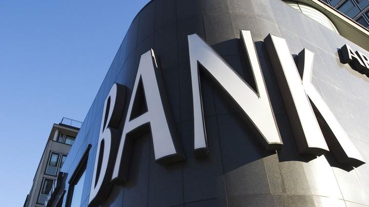 Ποια είναι τα σχέδια των τραπεζών για τις θυγατρικές στα Βαλκάνια
