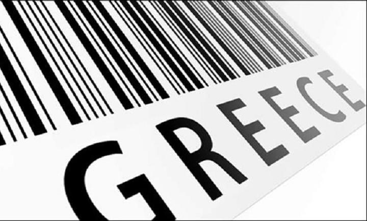 Ποιο ελληνικό προϊόν αναγνωρίστηκε ως προστατευόμενο