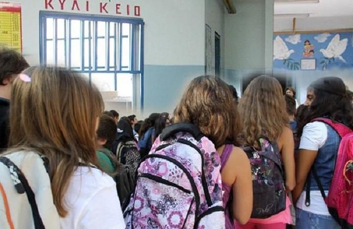 Ποια τρόφιμα απαγορεύεται να πωλούν τα σχολικά κυλικεία