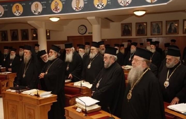 Ορίστηκε από την Εκκλησία της Ελλάδος η Επιτροπή Διαλόγου με το υπ. Παιδείας