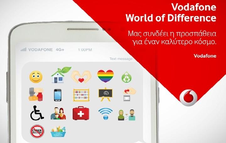 Δείτε πως θα βρείτε δουλειά μέσω της Vodafone
