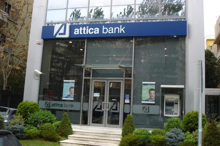 Attica Bank: Συνεδρίασε το ΔΣ