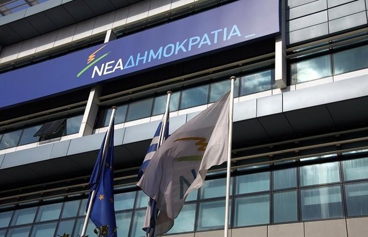 ΝΔ: Η κυβέρνηση ΣΥΡΙΖΑ - ΑΝΕΛ είναι ανίκανη και αυταρχική