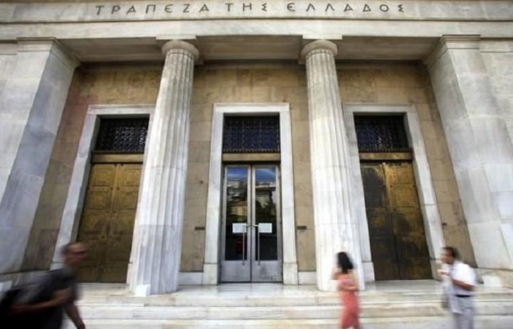 ΤτΕ: Στο 1,14 δισ. περιορίστηκε το έλλειμμα του Κρατικού Προϋπολογισμού