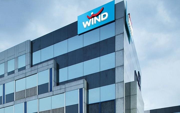 Ομολογιακό δάνειο έως 250 εκατ. ευρώ για την Wind