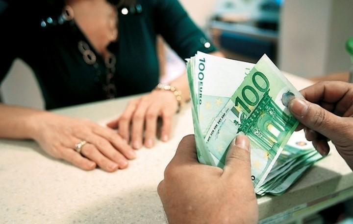 Σε ποιες περιοχές οι κάτοικοι δικαιούνται επίδομα έως 600 ευρώ