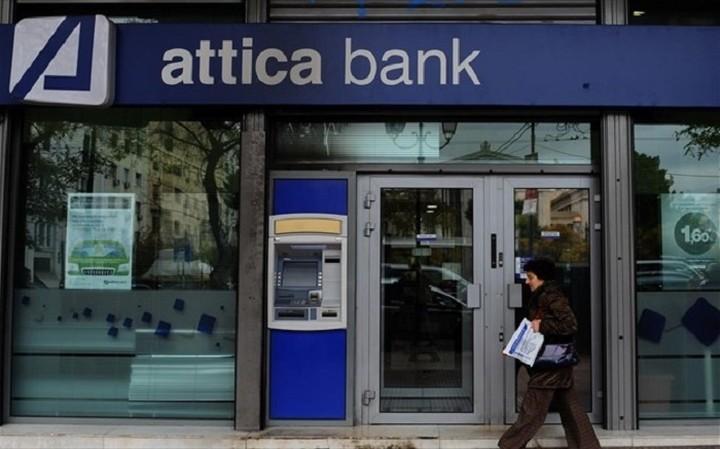 Επτά διεκδικούν τα κόκκινα δάνεια της Attica Bank