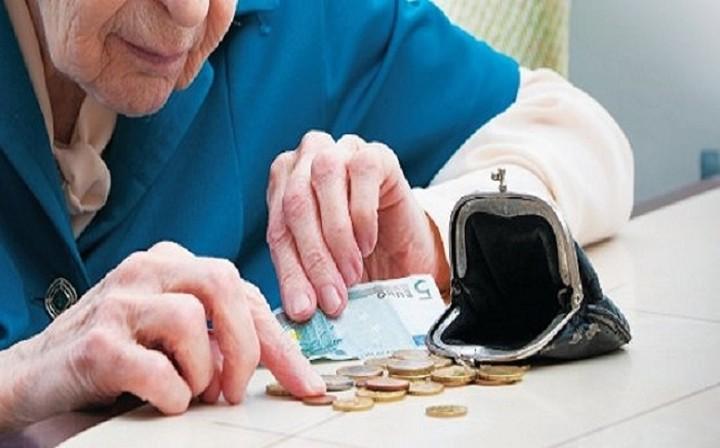 Συντάξεις χηρείας ύψους 150 ευρώ από το ΙΚΑ
