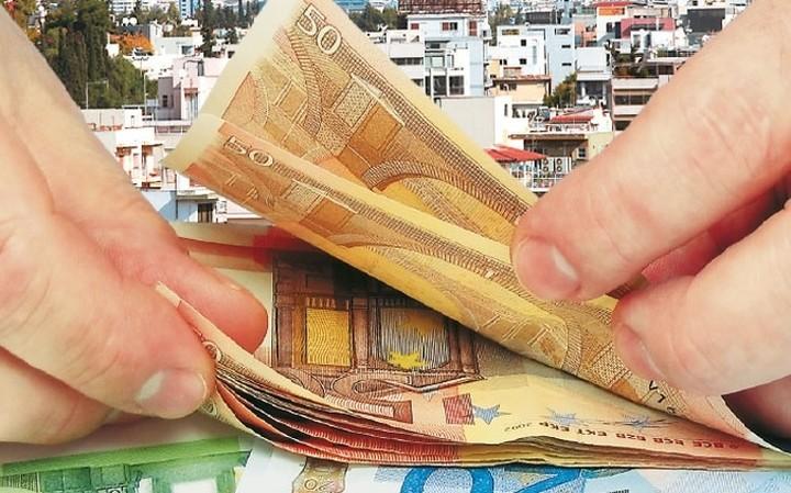 ΤτΕ: Αυξήθηκαν οι τιμές των γραφείων και μειώθηκαν των καταστημάτων
