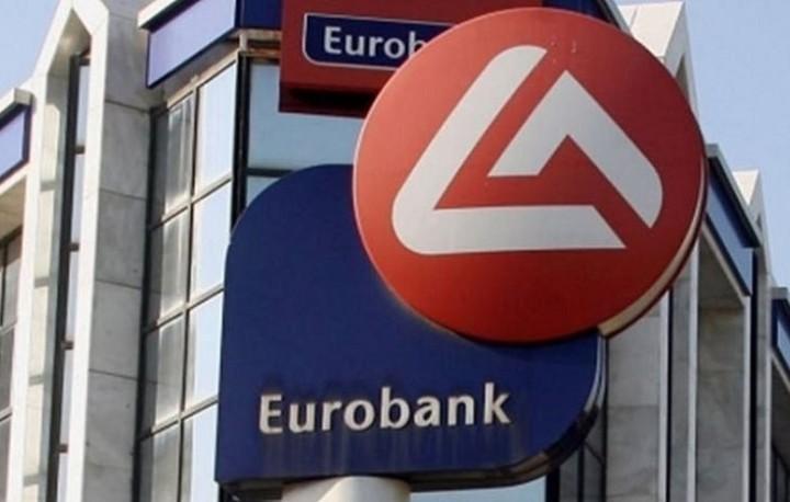 Παραιτήθηκε ο αντιπρόεδρος του ΔΣ της Eurobank
