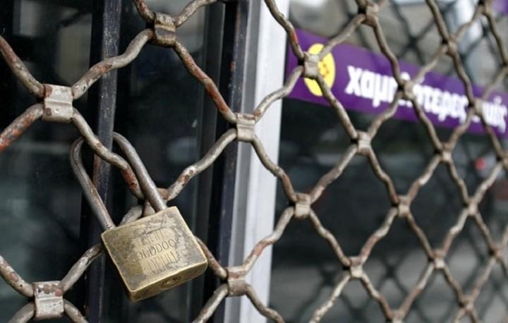Συρρικνώθηκε κατά 5% το λιανικό εμπόριο στην Ελλάδα