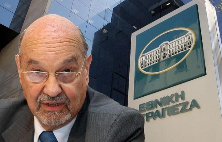 O Θωμόπουλος νέος Πρόεδρος της Εθνικής Τράπεζας