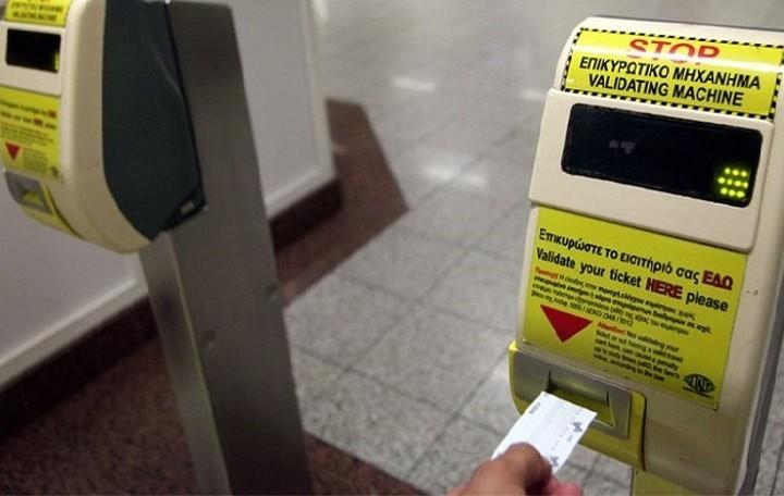 Εντοπίστηκαν 20 εκατ. πλαστά εισιτήρια του ΟΑΣΑ