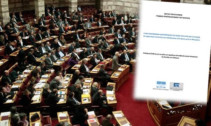 Στη Βουλή το τελικό σχέδιο του προϋπολογισμού – Τι θα προβλέπει
