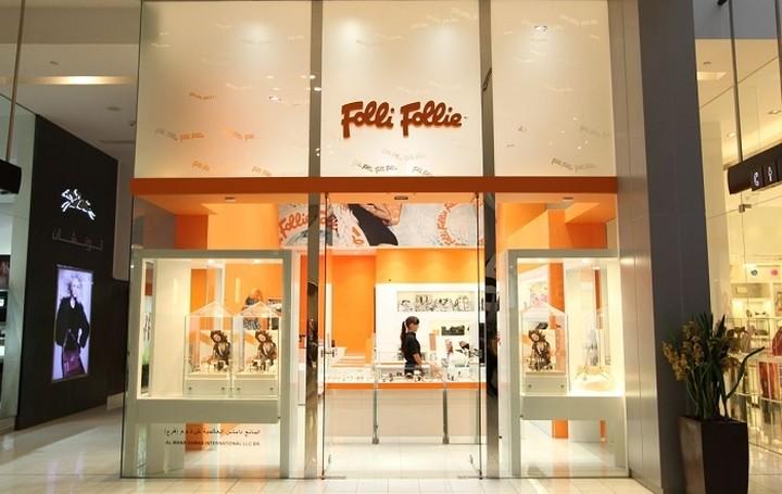 Η νέα συμφωνία της Folli Follie