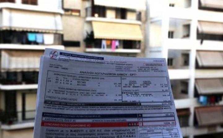 Σε ποιες συνοικίες της Αθήνας αυξήθηκαν και σε ποιες μειώθηκαν τα δημοτικά τέλη
