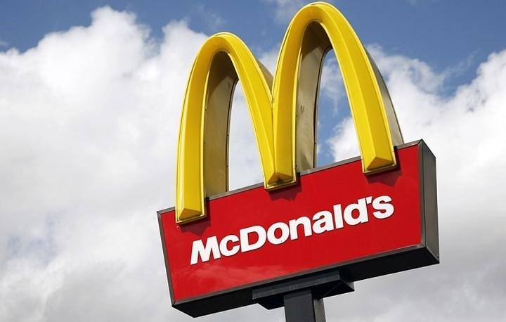 Το νέο στοίχημα της McDonald's