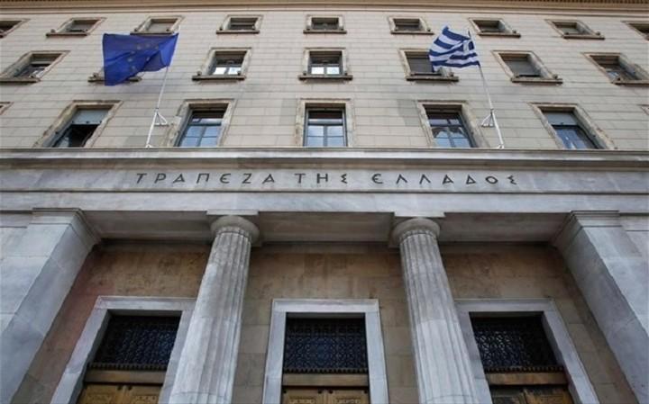 ΤτΕ: Υποχώρησε κατά 1,3 δισ. ευρώ η χρηματοδότηση των τραπεζών από ELA