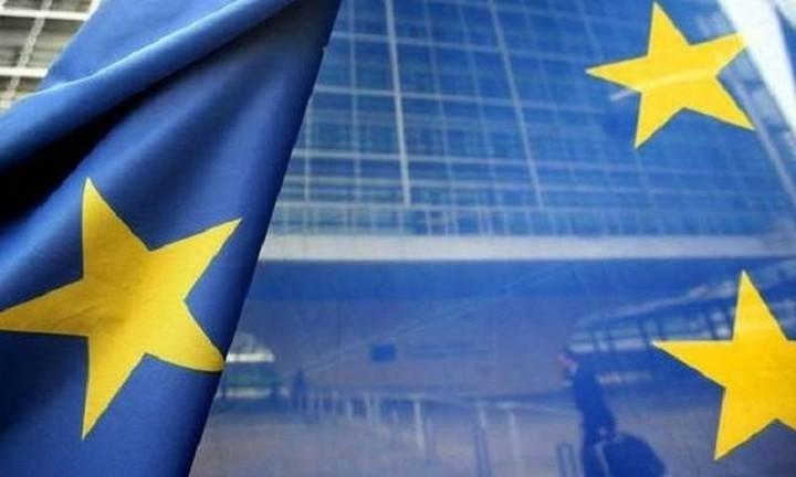 Στο 0,6% ο πληθωρισμός στην ευρωζώνη τον Νοέμβριο
