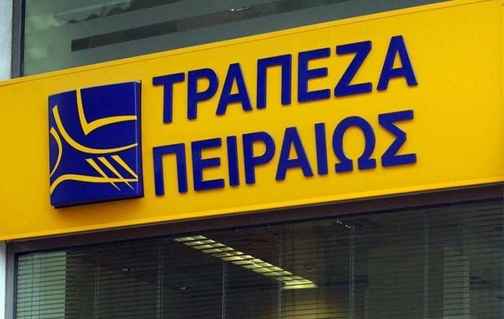 Ο πόλεμος για τον έλεγχο της τράπεζας Πειραιώς