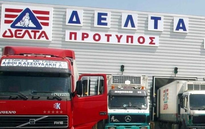 Αναστολή της διάθεσης του φρέσκου γάλατος ΔΕΛΤΑ στο Νομό Αττικής