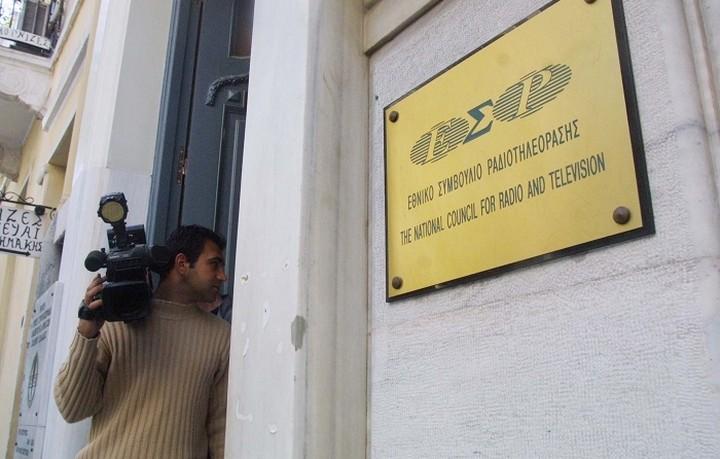 «Όχι» από ΕΣΡ για εκπομπή σήματος από το κανάλι του Μαρινάκη